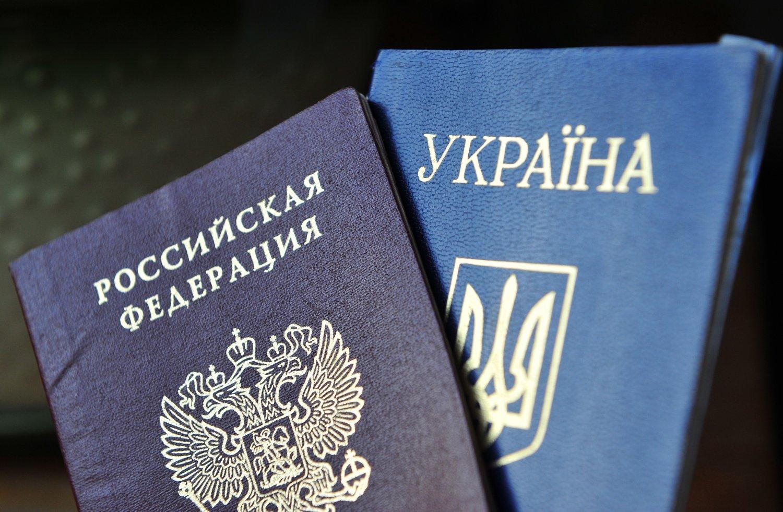 Получение украинцами российского гражданства по упрощенной схеме