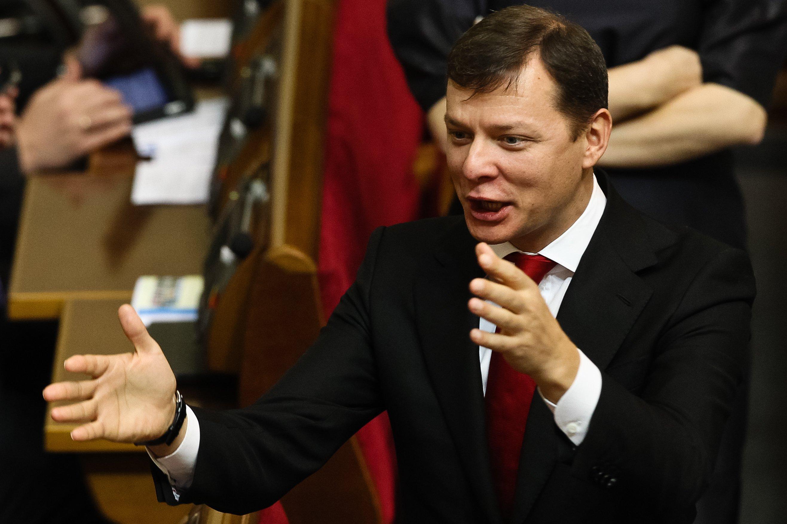 Впартии Ляшко помощник народного депутата - рэкетир