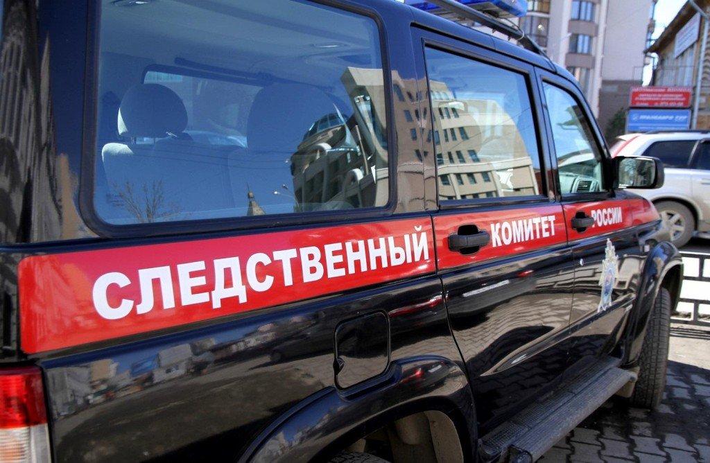 23-летний парень изНовосибирска, который пропал 8июля, найден мертвым