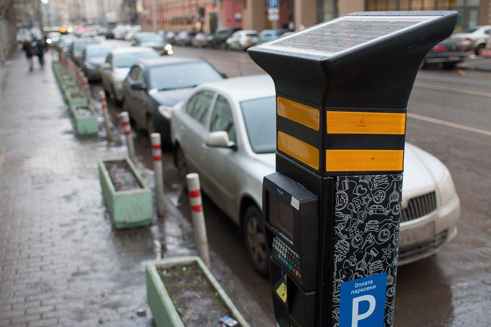 Практически  200 дополнительных паркоматов установят в российской столице