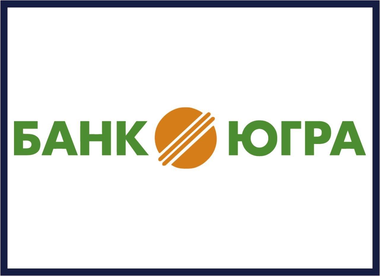 Народные избранники Госдумы запросили вГенпрокуратуре иЦБ информацию обанке «Югра»