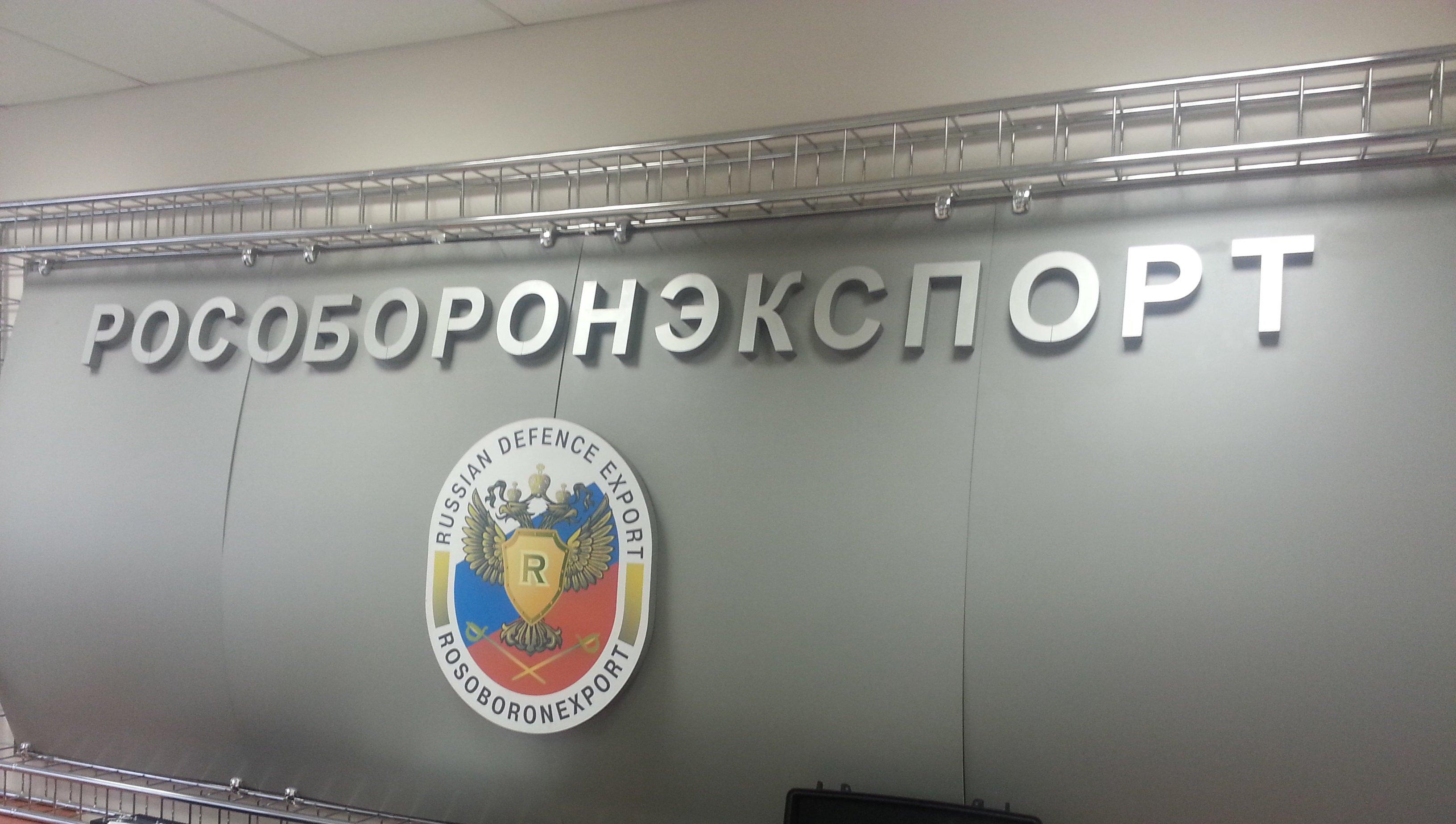 «Рособоронэкспорт» впервый раз раскрыл данные окосмических контрактах
