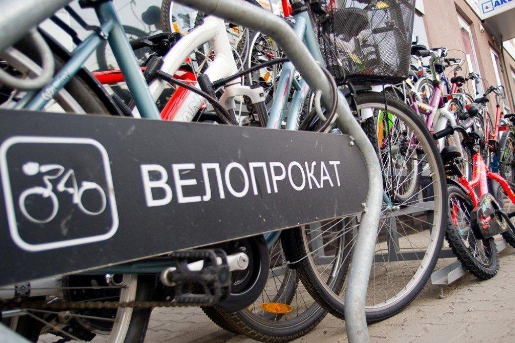 Велопрокат в Москве может продолжить работу в зимнее время