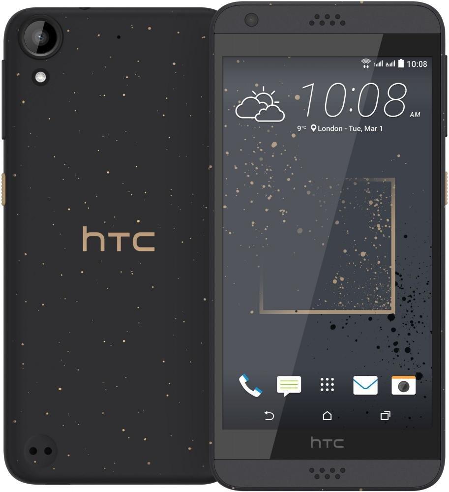 Обновление HTC засыпает пользователей вирусной рекламой