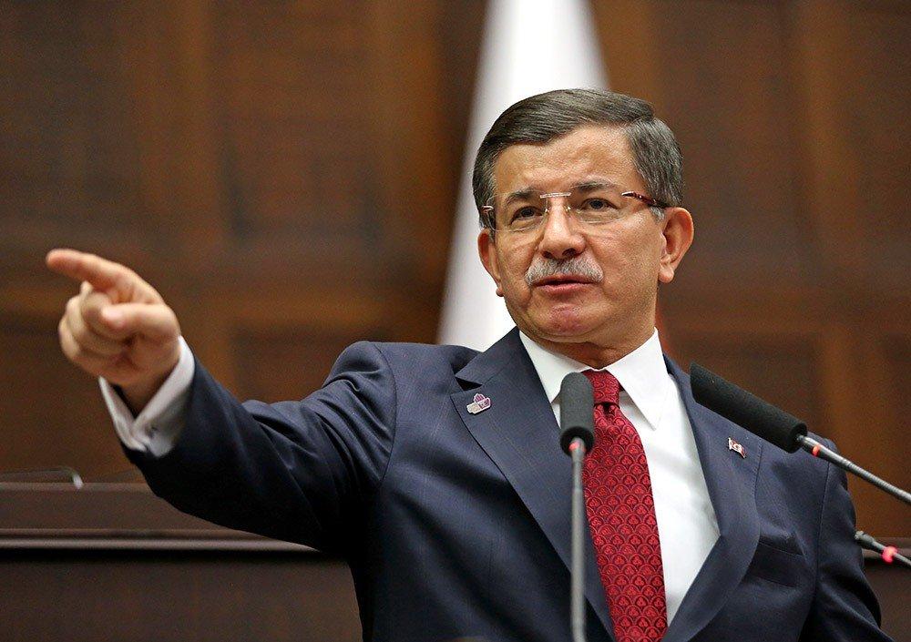 Премьер Турции проинформировал о перестановках в руководстве