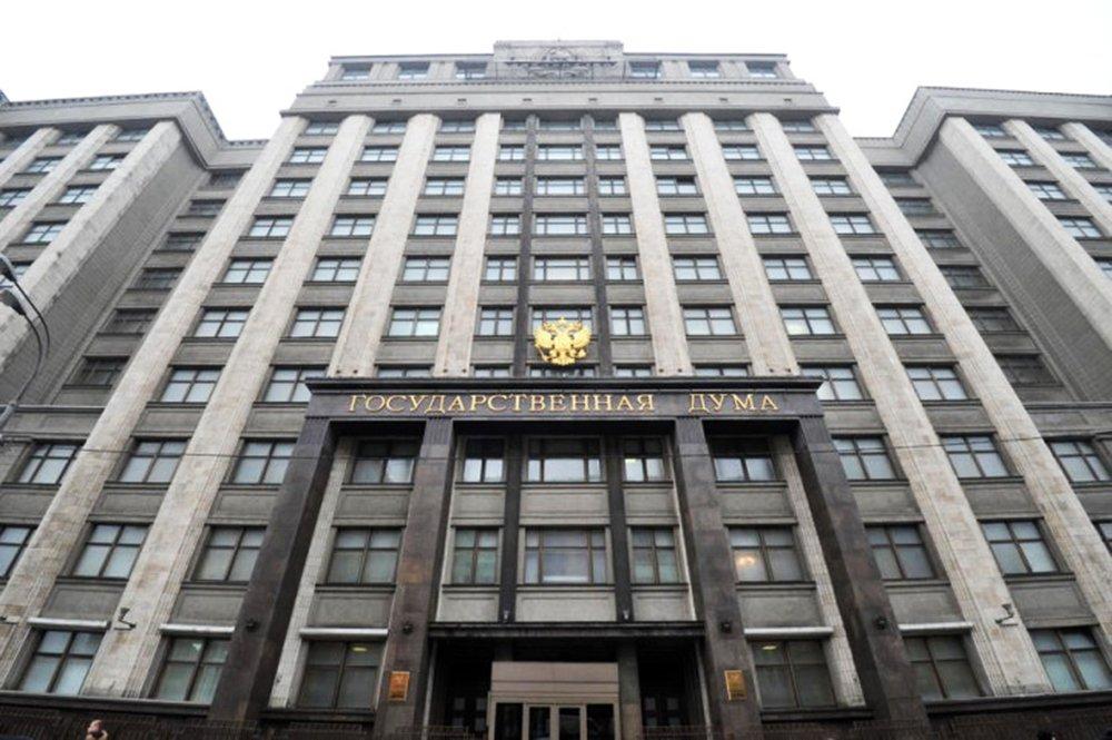 Государственная дума приняла закон опогашении долгов крымчан перед украинскими банками
