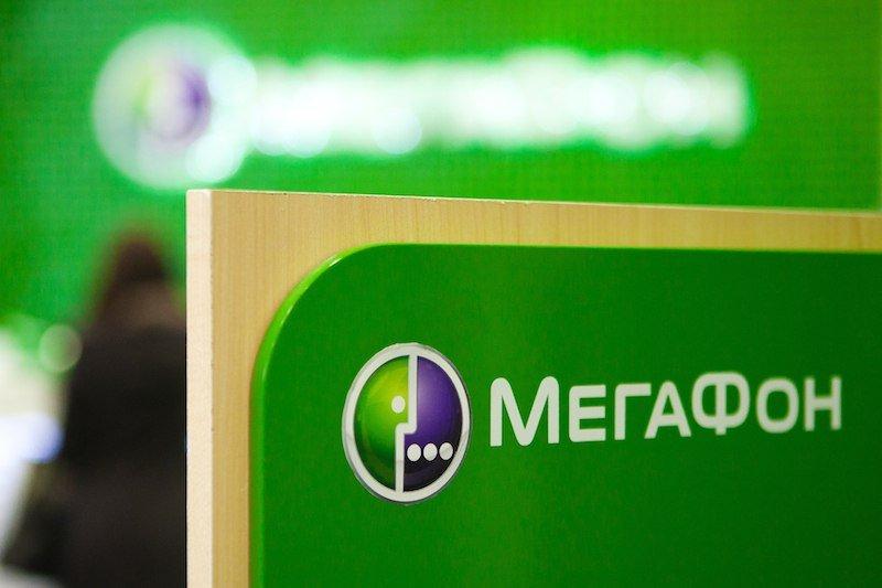 «МегаФон» предоставил оскорбленному клиенту скидку до2999 года