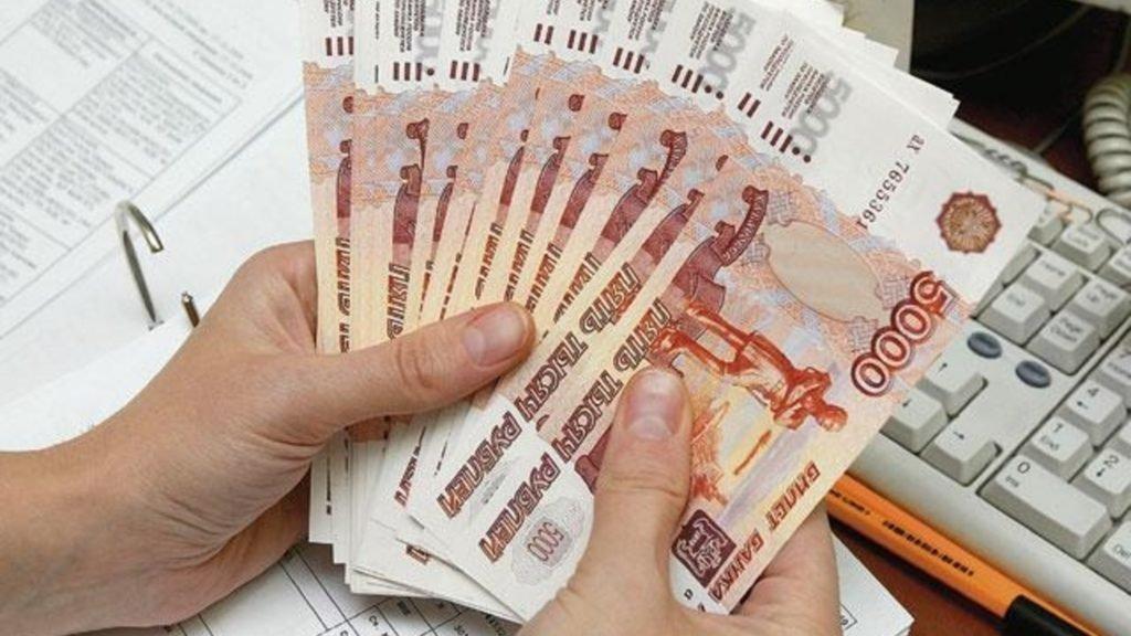 Сберегательный банк создал микрокредитную компанию