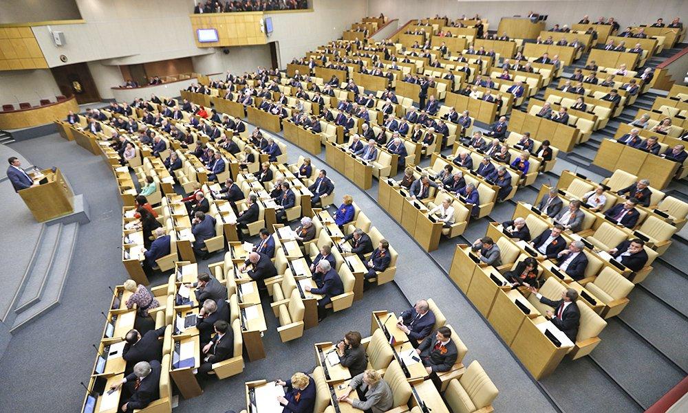 Опрос: практически половина граждан России считают, что работа Государственной думы благоприятно влияет настрану