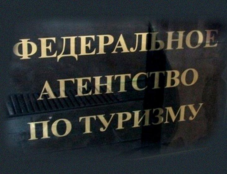 Ростуризм сообщил о причинах задержки 300 российских туристов в Бодруме