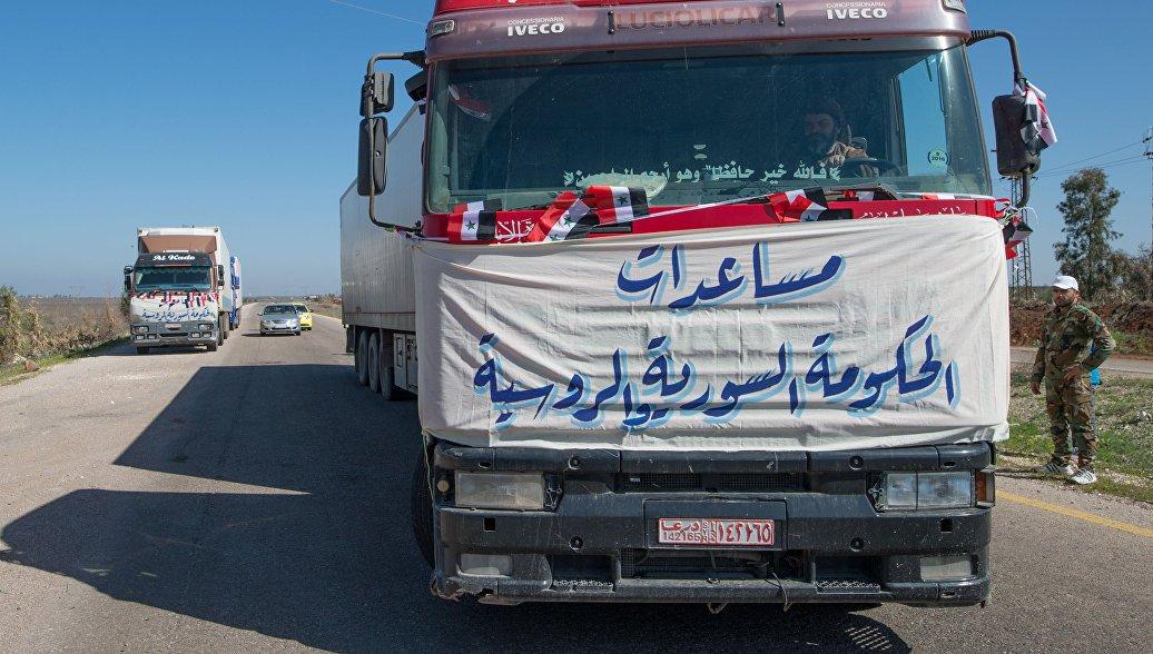 МОРФ: Гуманитарный конвой отправится вВосточную Гуту 25июля