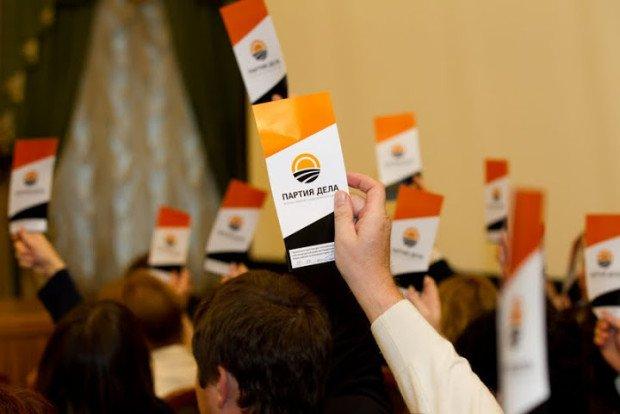ВСахалинской области отказано врегистрации кандидатам воблдуму от«Партии Дела»