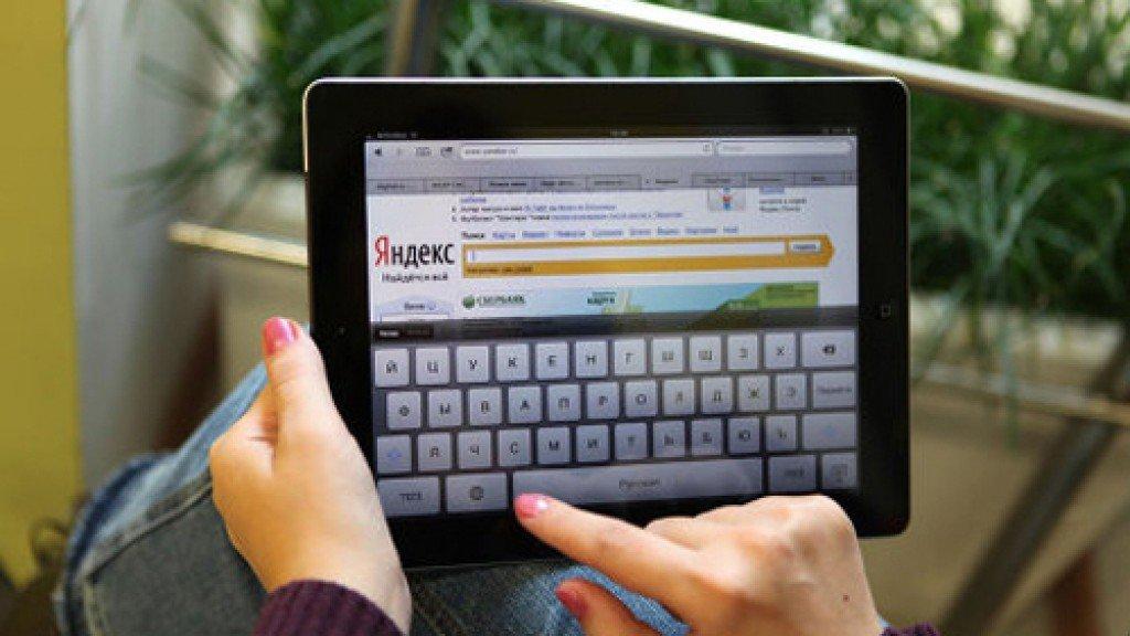 ФАС желает наказать «Яндекс» занескромный слоган