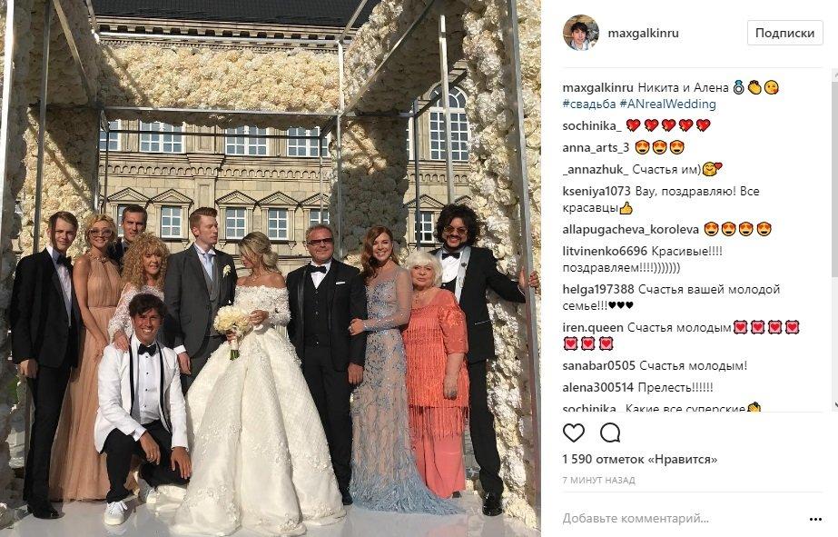 Свадьба внука Пугачевой Никиты Преснякова
