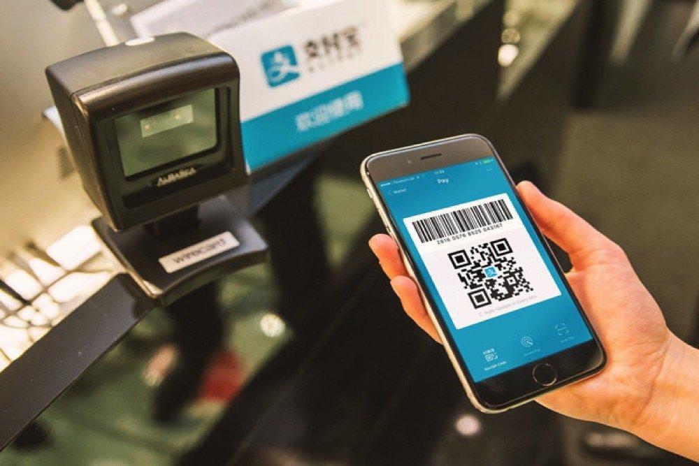 Система платежей Alipay согласилась обэквайринговом партнерстве сВТБ