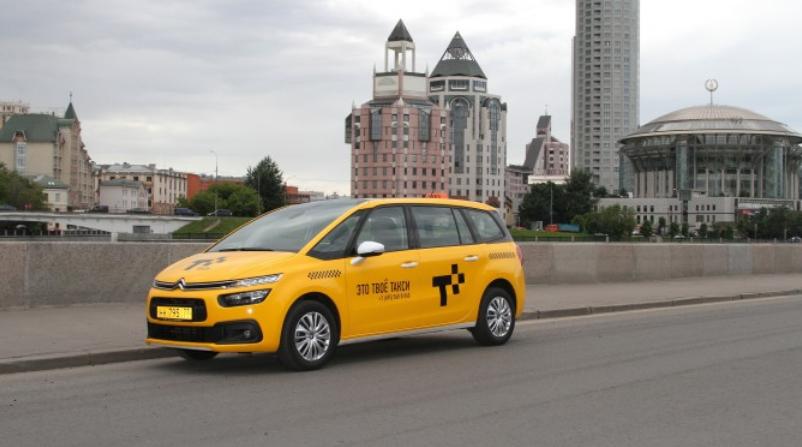 Столичная таксомоторная компания получит 300 авто Grand C4 Picasso от Ситроен