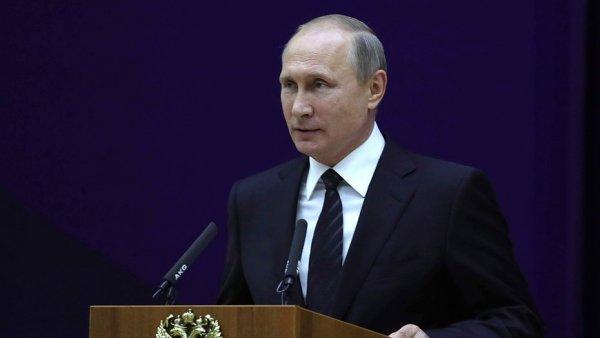 Президент РФ подписал закон о реновации жилья в Москве