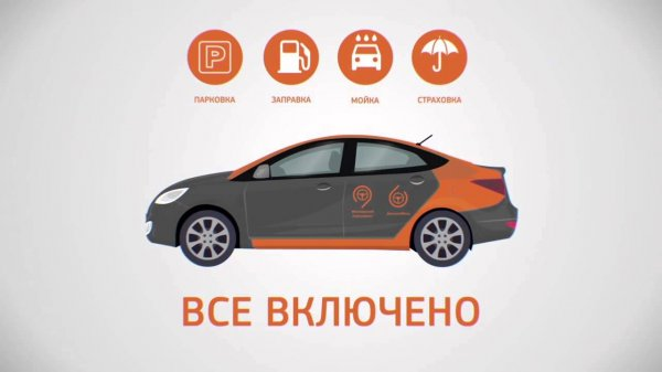 Компания Делимобиль увеличила автопарк в Санкт-Петербурге