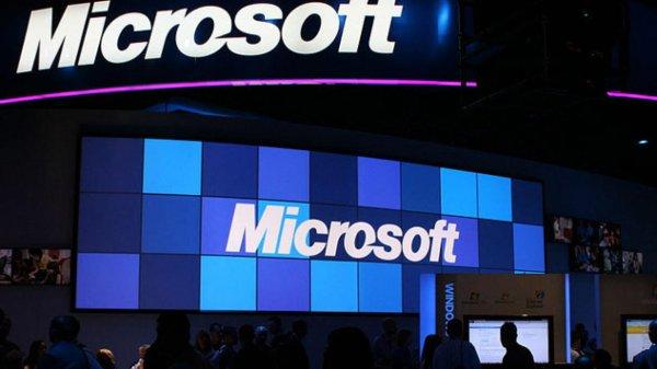 Microsoft выкупил облачный сервис Cloudyn у Titanium