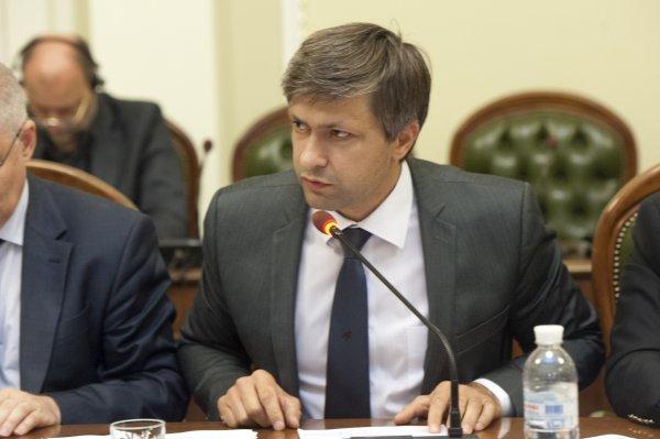 Украина намеревается пересмотреть статус Крыма