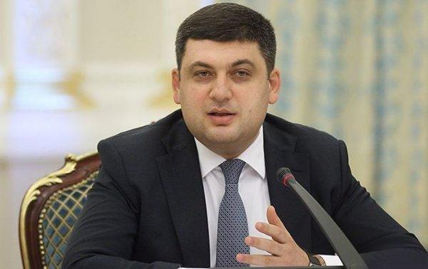 Очередной транш МВФ Украине отложили до осени