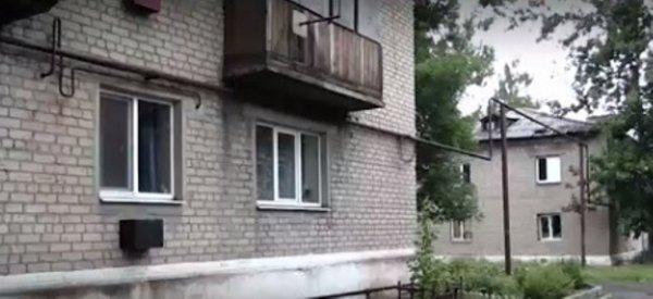 Под Донецком люди в течение трех лет живут без электричества и воды