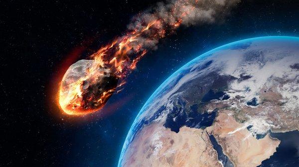 К Земле с космической скоростью приближается астероид