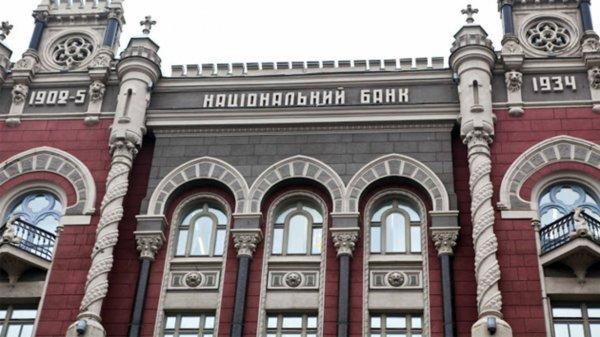 Нацбанк Украины: Потери экономики из-за кризиса составили 38% ВВП