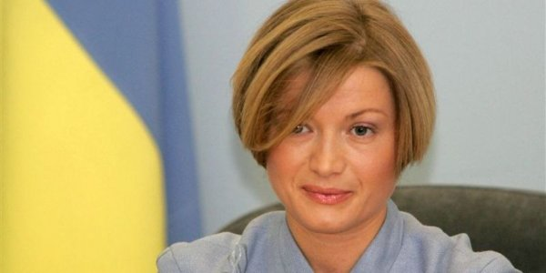 В Киеве ответили по поводу ухода делегаций РФ, ДНР и ЛНР с переговоров в Минске