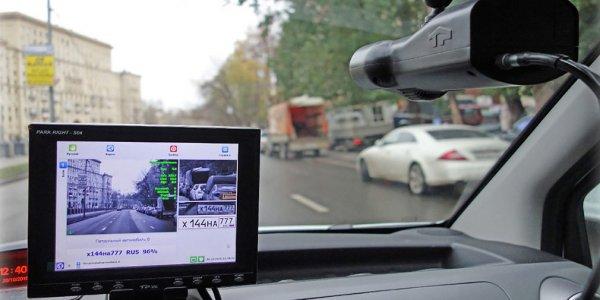 Росстандарт признал законность применения комплексов фиксации нарушителей правил парковки