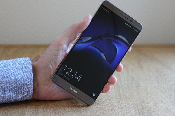 Huawei Mate 10 появится на рынках продаж в октябре : Hi-Tech ...
