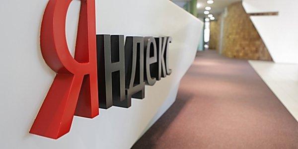 """""""Яндекс"""" создаст собственную умную колонку"""