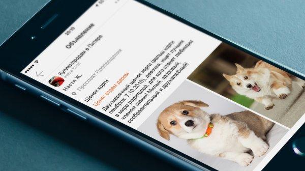 «Одноклассники» стали сотрудничать с «Юлой» для максимального комфорта пользователей