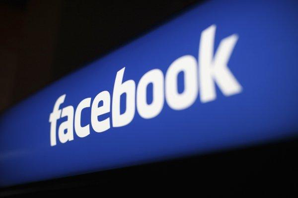Facebook поможет пользователям найти бесплатный Wi-Fi