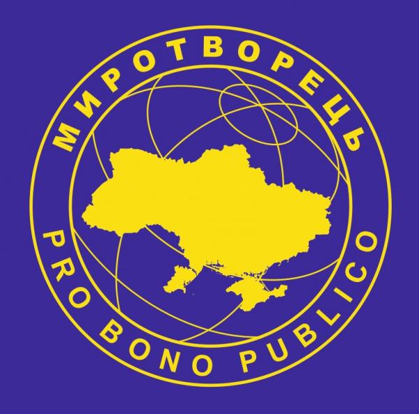 Мария Аронова, Андрей Ургант и Михаил Полицеймако попали в базы «Миротворца»
