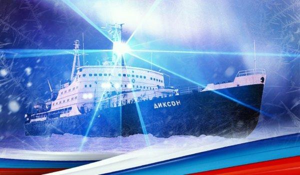 В РФ в ноябре начнут испытывать лазер для резки льдов