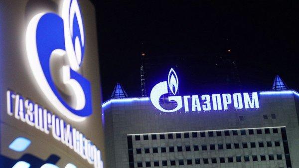 Решение по спору «Нафтогаза» и «Газпрома» примут в ноябре