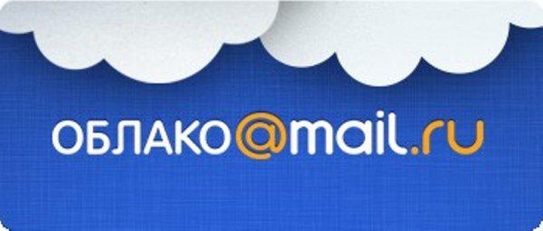 В «Облаке Mail.Ru» появилась статистика по количеству кадров