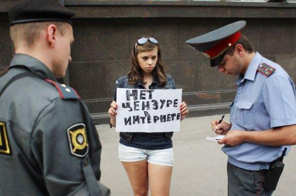 Минкомсвязи РФ: Свобода в интернете не допускает вседозволенности