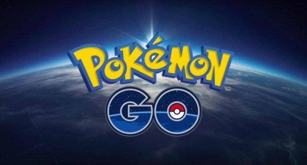 Pokemon GO отмечает свою первую годовщину