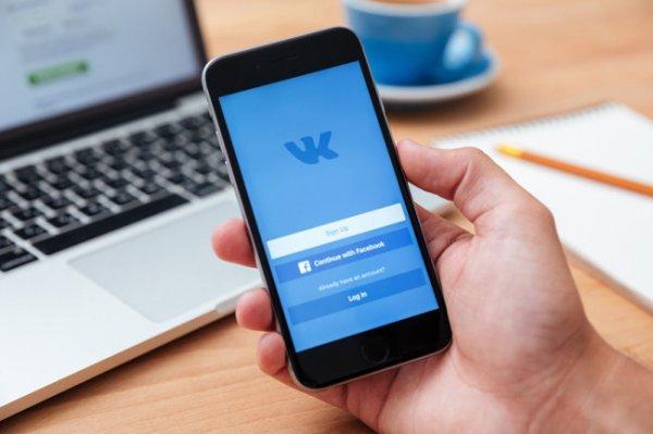 """Украинцы снова смогут заходить """"ВКонтакте"""" через мобильное приложение"""