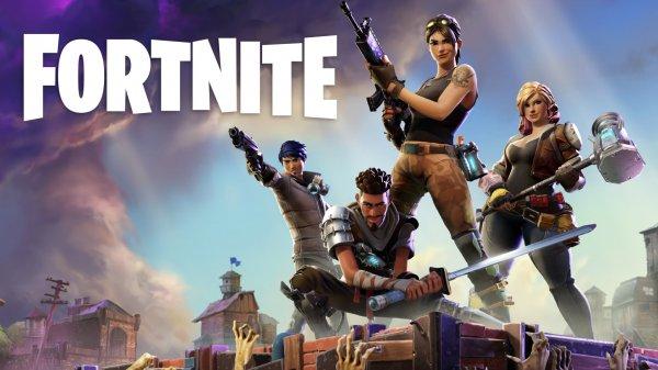 Релизный трейлер для Fortnite назвали «Вечер трудного дня»