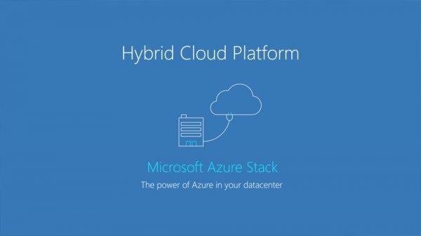 Microsoft представило локальное дополнение к Azure Stack