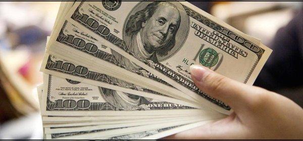 Стоимость доллара снизилась до минимума на фоне заявлений Йеллен