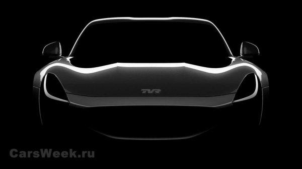 Компания TVR представила очередной тизер нового спорткара
