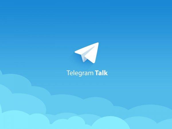 Дуров прокомментировал блокировку Telegram в Индонезии