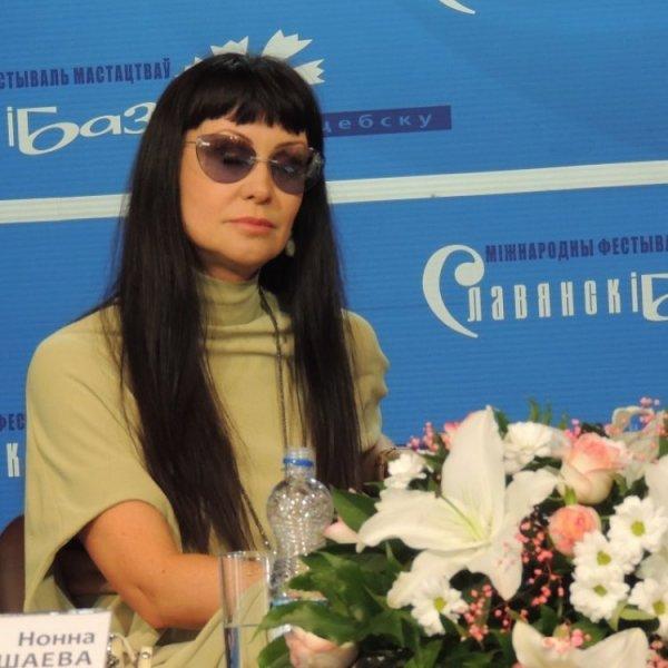 Националисты требуют запретить въезд в Украину Нонне Гришаевой