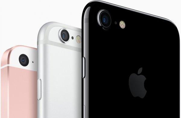 Хакеры получают деньги от владельцев iPhone с помощью песен Рианны