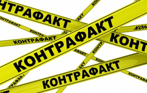 В Москве изъяли крупную партию контрафактного ботокса