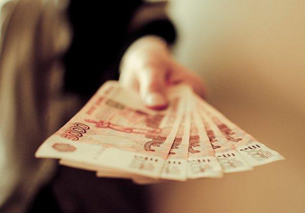В Москве средняя сумма взятки достигает 614 тысяч рублей